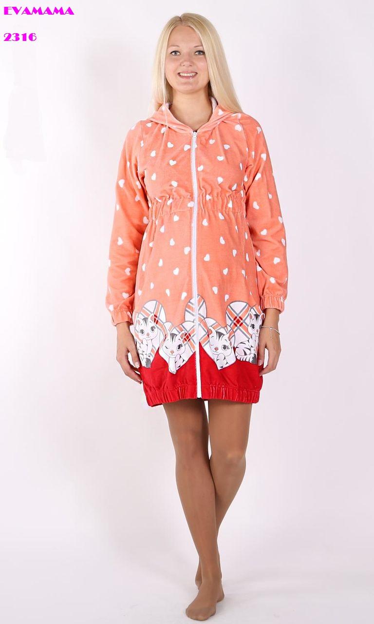 Брендовая Одежда Для Беременных С Доставкой